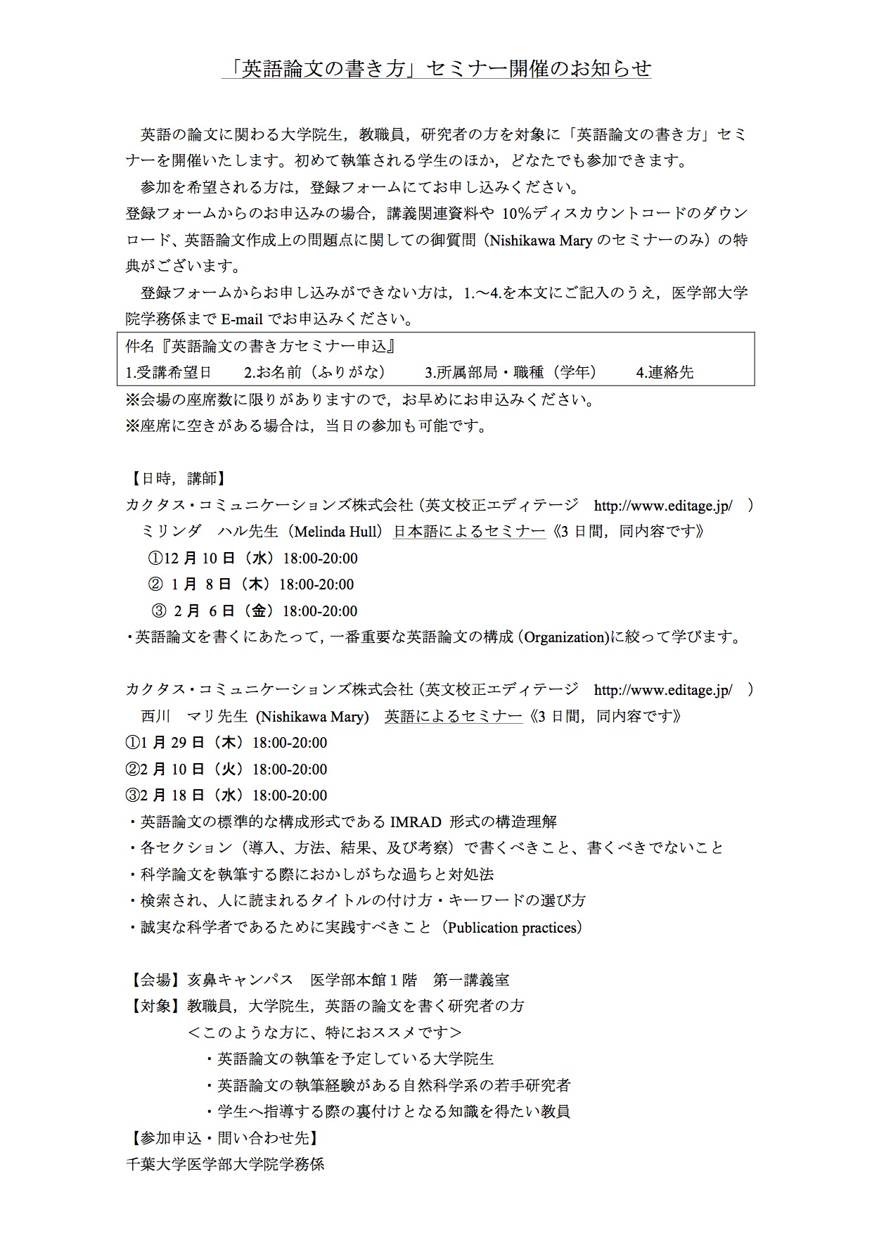 の 書き方 大学 レポート